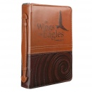"""On Wings Like Eagles"" Two-tone Bible Cover (Medium)"