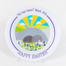 Fruit-Full Plate: Happy Easter
