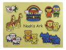 Wooden Puzzle: Noah's Ark (8-Pieces)