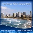 Israel: Ancient Nation, Restored Wonder (16 Month Jewish/Christian Calendar)