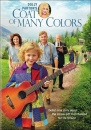 Dolly Parton's Coat of Many Colors (DVD)