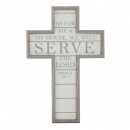 As For Me and My House Wall Cross (12in.)