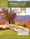 KJV Standard Lesson Commentary (Large) 2016-2017