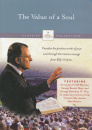 The Billy Graham Classic Collection: The Value of a Soul