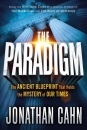 The Paradigm (Hardcover)