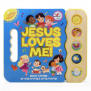 Jesus Loves Me: Bible Songs