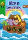 Bible Learning:ABC