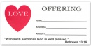 Love Offering Envelope (100 Count)
