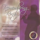 Remembering Rusty Goodman