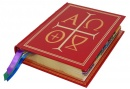 Roman Missal: Hardcover | Leather | Red