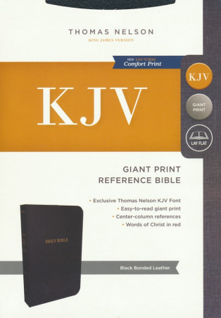 KJV Reference Bible (Giant Print, Black Bonded Leather, Indexed)